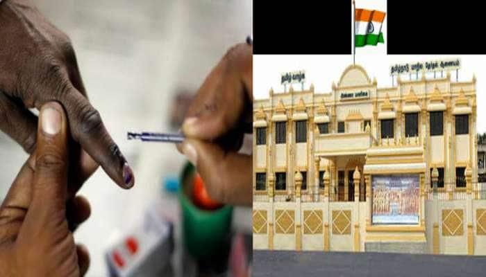 Tamil Nadu Election: தமிழ்நாடு சட்டமன்றத் தேர்தல் எப்போது நடைபெறும் தெரியுமா?