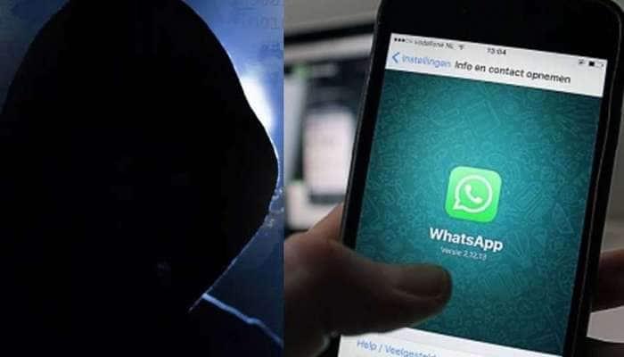 உங்கள் WhatsAppஐ யாராவது அணுகிறார்களா? தவிர்க்க Tricks & Tips