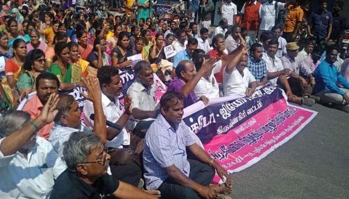 Tamil Nadu அரசு ஊழியர்கள்  பிப்ரவரி 2 முதல் சிறை நிரப்பும் போராட்டம்