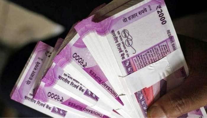 7th Pay Commission latest news: ஓய்வூதிய விதிகளில் பெரிய மாற்றத்தை செய்தது மத்திய அரசு