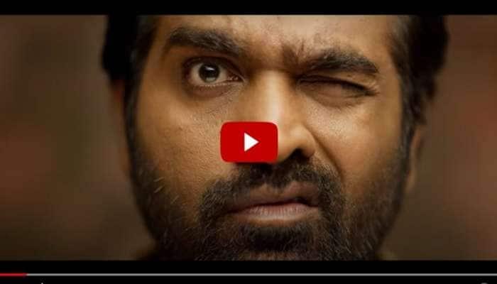 வெளியானது நடிகர் விஜய் சேதுபதியின் 'துக்ளக் தர்பார்' படத்தின் டீசர்! Video!