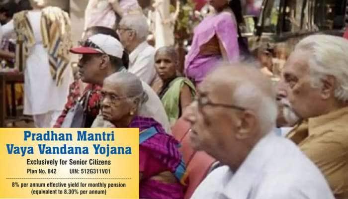 60 வயதில் கூட Pension திட்டத்தில் சேரலாம். ஒவ்வொரு மாதமும் ரூ. 9000-க்கும் அதிகமான ஓய்வூதியம்