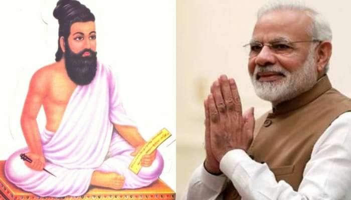 திருவள்ளுவர் தினம்: அனைத்து இளைஞர்களும் திருக்குறளை படிக்க வேண்டும்: PM Modi ட்வீட்