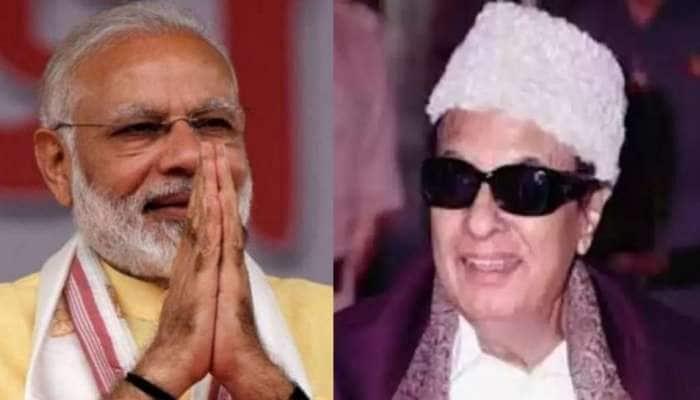 MGR பலரின் இதயங்களில் வாழ்கிறார், அவருக்கு முன் நான் தலை வணங்குகிறேன்: PM Modi Tweet