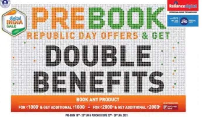 Reliance Digital இன் Republic Day Sale: முன்பதிவு செய்வதில் பெரிய சேமிப்பு!