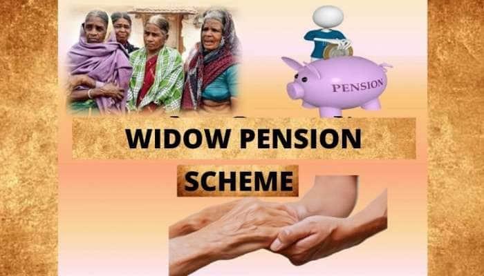 Widow Pension Scheme: அரசின் இந்த திட்டத்தின் நன்மைகள் என்னென்ன? முழு விவரம் உள்ளே
