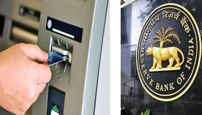 ATM இல் இருந்து பண பரிவர்த்தனை குறித்து RBI எடுக்கப்போக்கும் பெரிய முடிவு!