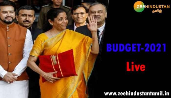 Budget 2021-22 LIVE: நடுத்தர வர்க்கதினருக்கான வரிசலுகைகள் குறித்த அறிவிப்பு பட்ஜெட்டில் இல்லை