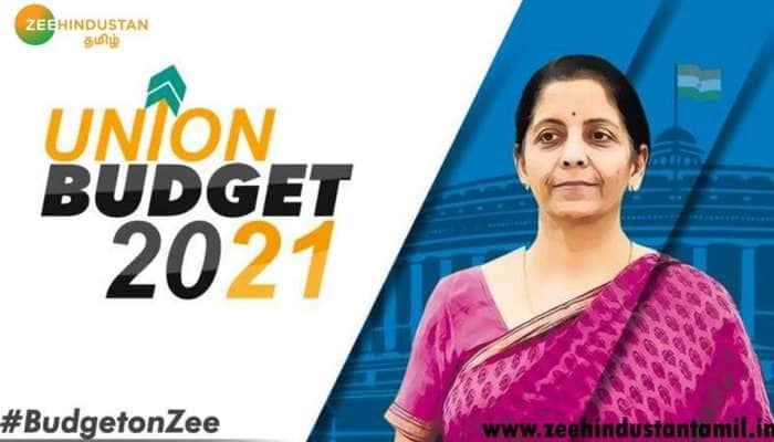 Budget 2021: நிர்மலா சீதாராமன் வழங்கிய பட்ஜெட் உரையின் முக்கிய அம்சங்கள்..!!