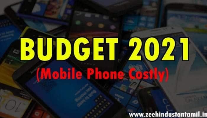 Budget 2021: கேபேசி இனி கையைக் கடிக்குமா? Costly ஆகிறதா Mobile Phone?