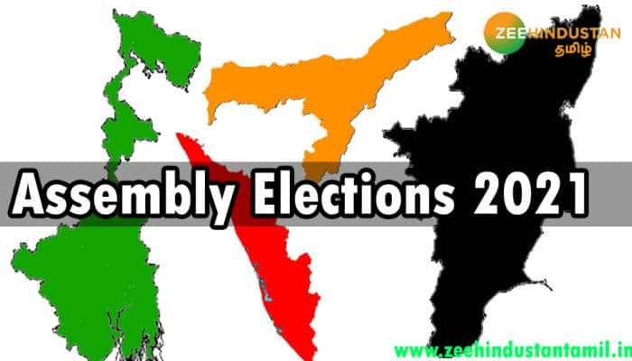 Union Budget 2021: தமிழ்நாடு உட்பட தேர்தல் நடைபெறும் நான்கு மாநிலங்களுக்கு பட்ஜெட்டில் பரிசு