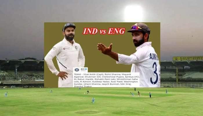 IND vs Eng: முதல் டெஸ்ட் போட்டியில் பார்வையாளர்களுக்கு அனுமதி இல்லை