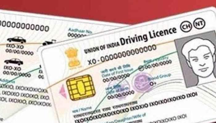 Driving License: வாகனம் ஓட்டும்போது இந்த விதிகளை மீறினால் என்ன நடக்கும் என்று தெரியுமா?