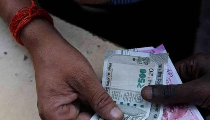 7th Pay Commission: இந்த மாதம் மத்திய ஊழியர்களுக்கு நற்செய்தி வெளியாகும்!