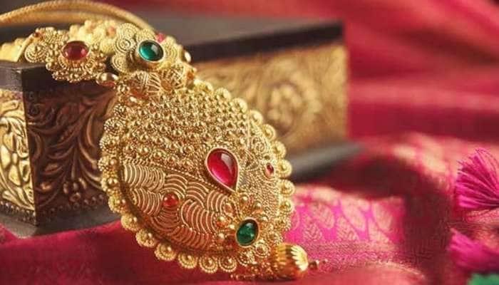 Gold Price Today, 08 February 2021: தங்கம் விலை குறைவு: இன்றைய விலை நிலவரம் என்ன?
