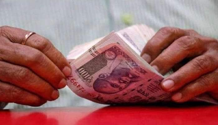 Salary Hike: மாத சம்பளம் வாங்குவோருக்கு good news: ஊதியத்தில் வரும் பம்பர் உயர்வு!!