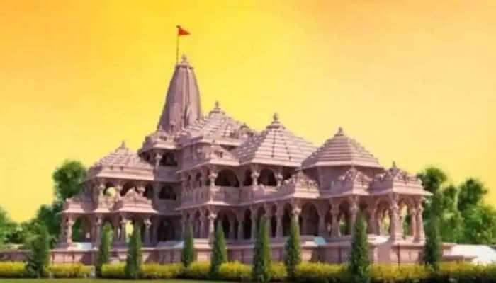 Ram Mandir Trust: லாக்கரில் இடமில்லை, எனவே தானம் கொடுக்கவேண்டாம்!!!