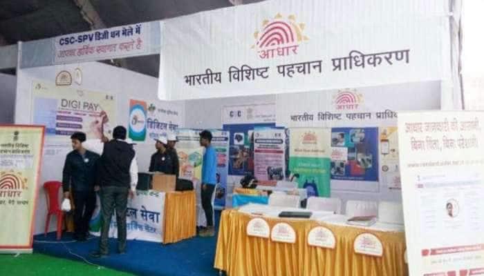 UIDAI: Aadhaar எங்கே, எவ்வளவு பயன்படுத்தப்பட்டது? உடனடியாக சரிபார்க்கவும்!