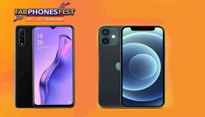 Amazon Fab Phones Fest: ஸ்மார்ட்ஃபோன்களில் 40% வரை தள்ளுபடி, அரிய வாய்ப்பு, don't miss