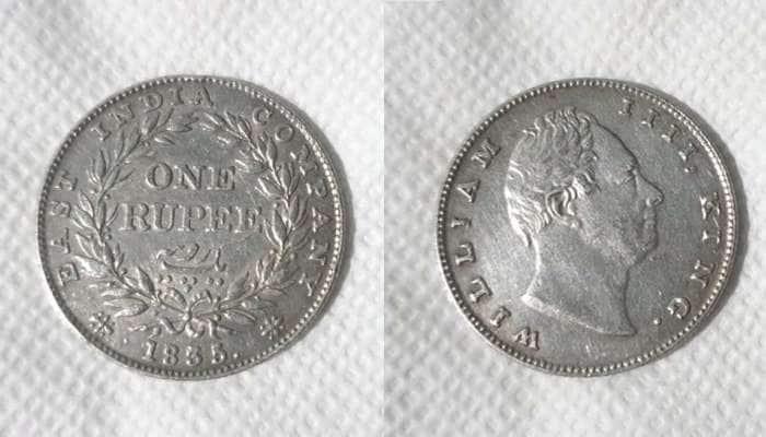 இந்த 1 ரூபாய் நாணயம் உங்களிடம் இருந்தால், உங்களுக்கு ₹.10 லட்சம் கிடைக்கும்!