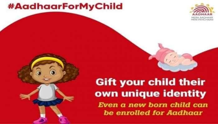 Aadhaar Card: பிறந்த குழந்தைகளுக்கு ஆதார் அட்டை பெறுவது எப்படி