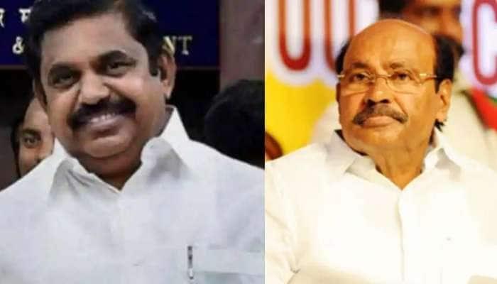 TN Assembly Elections 2021: பாமக-வுக்கு 23 தொகுதிகளை ஒதுக்கியது அதிமுக