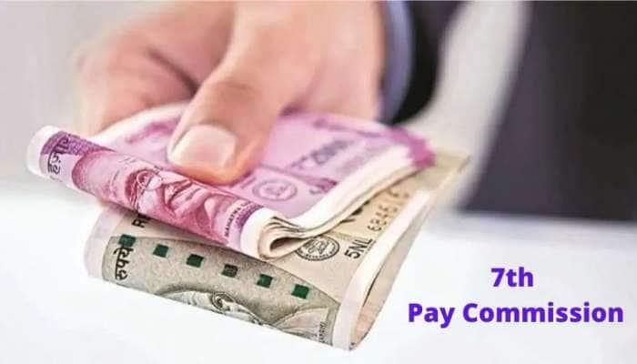 7th Pay Commission ஏப்ரல் முதல் 25% DA: DR, அரியர் தொகை அனைத்தும் சேர்ந்து வரக்கூடும்