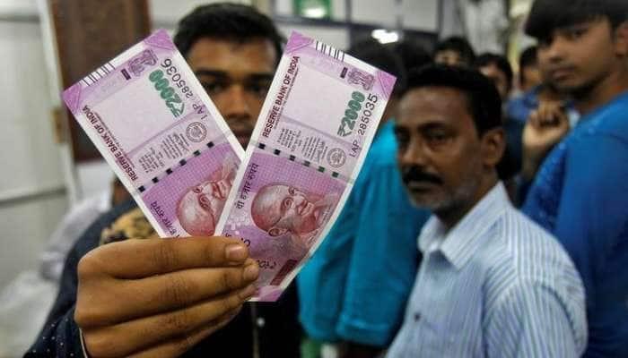 7th pay commission: ஊழியர்களின் சம்பள உயர்வுக்கு இத்தனை கோடி ரூபாய் செலவு!