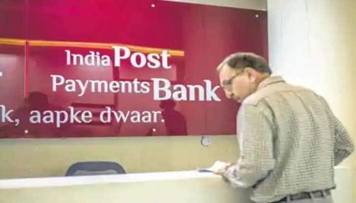 Post office சேமிப்பு கணக்கு வைத்திருப்பவர்களுக்கு ஒரு நற்செய்தி!