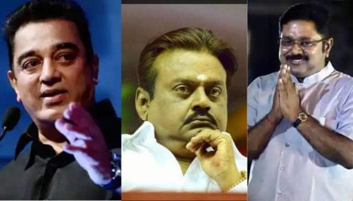 TN Assembly Election: எந்தப் பக்கம் போகும் தேமுதிக? கூட்டணி குழப்பங்கள் முடியுமா?