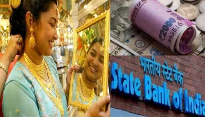 சும்மா இருக்கும் தங்கத்தை வைத்து சூப்பரா சம்பாதிக்க SBI Gold monetization scheme: முழு விவரம் உள்ளே