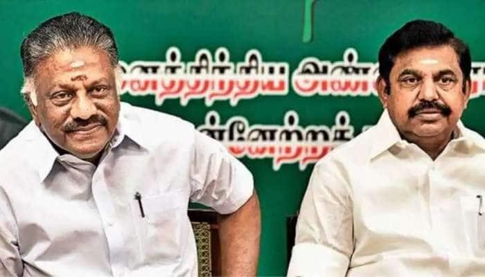 TN Assembly Election 2021: வெளியானது அதிமுகவின் அதிரடி தேர்தல் அறிக்கை..!!