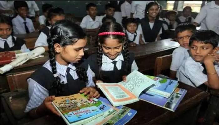School Re-opening: இந்த மாநிலத்தில் 1-5ம் வகுப்பு மாணவர்களுக்கு பள்ளிகள் திறக்க உள்ளன