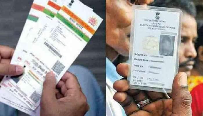 Aadhaar card-Voter ID: ஆதார் அட்டை வாக்காளர் அடையாள அட்டையுடன் இணைக்கப்பட உள்ளதா..!!