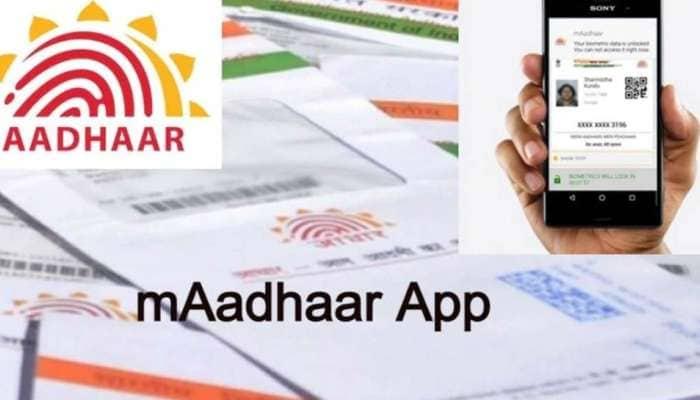 MAadhaar App இல் இத்தனை நன்மைகளா? 35 சேவைகளின் பலனைப் பெறலாம்!