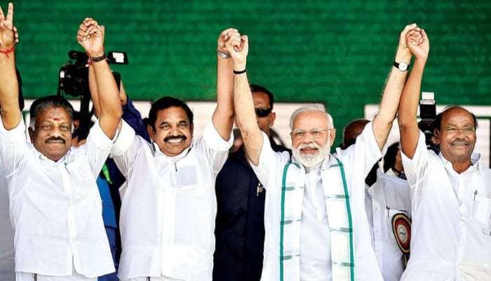 Puducherry Elections 2021: சட்டப்பேரவை தேர்தலில் பாமக போட்டியிடவில்லை; வேட்புமனுக்கள் வாபஸ்
