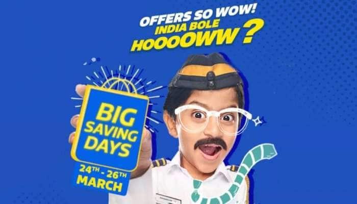 Flipkart Big Saving Days Sale: மொபைல், ஆடை ஆகியவற்றில் மிகப்பெரியது Discount