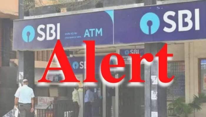 SBI Alert: வாடிக்கையாளர்களுக்கு SBI கொடுத்த உயர் எச்சரிக்கை!