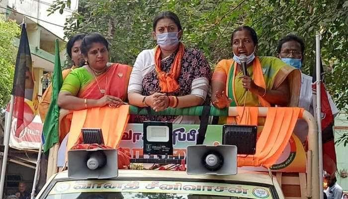 TN Elections 2021:#WATCH கமலஹாசனை தோற்கடிக்க, ஸ்மிருதி இரானியின் இந்த ஆட்டம் போதுமா?
