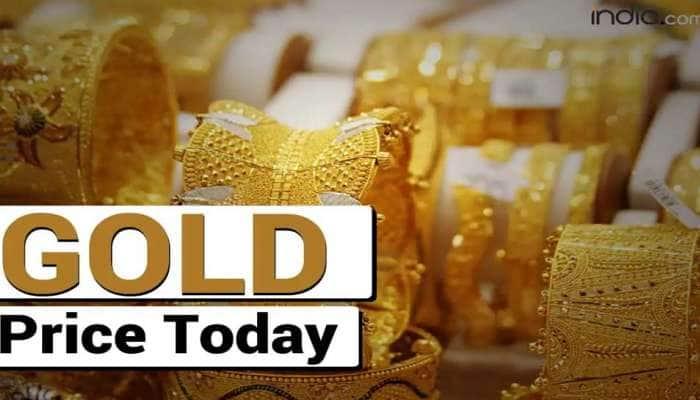 Gold / Silver Price Today, March 28, 2021: தங்கத்தின் விலை 7,600 ரூபாய் குறைந்தது