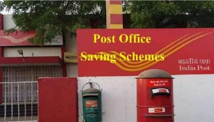 Post Office திட்டங்களுக்கு புதிய விதி: 20 லட்சத்துக்கு மேலாக பணம் எடுக்க 2% TDS