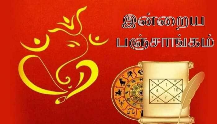 Today Panchangam Tamil: இன்றைய பஞ்சாங்கம் 10 ஏப்ரல் 2021!