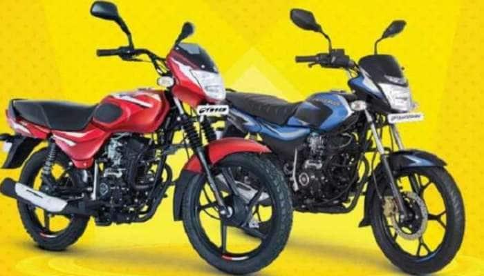 Cheapest 100CC Bikes In India: சிறப்பான மைலேஜூடன் மலிவான டாப் 5 100 சிசி பைக்குகள்!