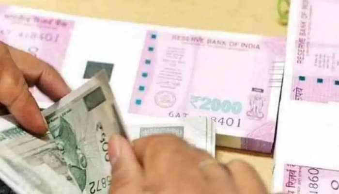 7th Pay Commission: உங்கள் சம்பளம் இந்த முக்கிய காரணயின் அடிப்படையில் தீர்மானிக்கப்படும், விவரம் உள்ளே