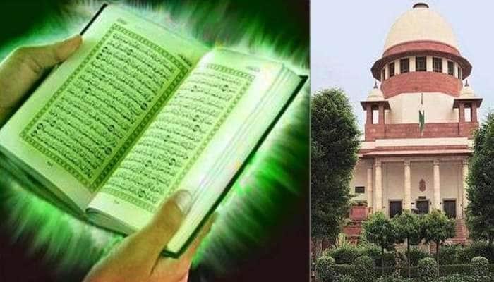 Holy Quran: குரானின் வசனங்கள் சட்டத்தை மீறுகிறதா? உச்ச நீதிமன்ற தீர்ப்பு என்ன?