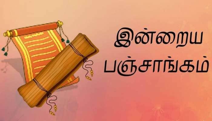 Tamil Panchangam: பஞ்சாங்கம் கணிப்பு; இன்றைய பஞ்சாங்கம் 16 ஏப்ரல் 2021!