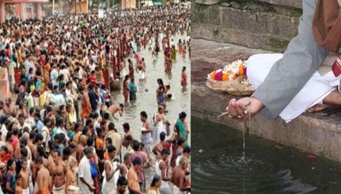 Culture: பித்ரு தோஷம் நீங்க ஒருமுறை பரிகாரம் செய்தால் போதுமா?