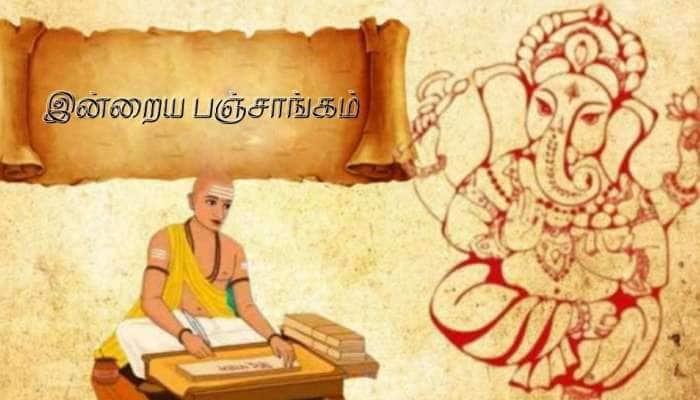Tamil Panchangam: தமிழ் பஞ்சாங்கம்; இன்றைய பஞ்சாங்கம் 18 ஏப்ரல் 2021!