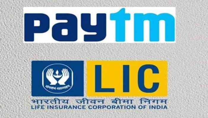 LIC பாலிசிதாரர்களுக்கு நல்ல செய்தி: LIC Paytm இணைவதால் எளிதாகின்றன கட்டண முறைகள்