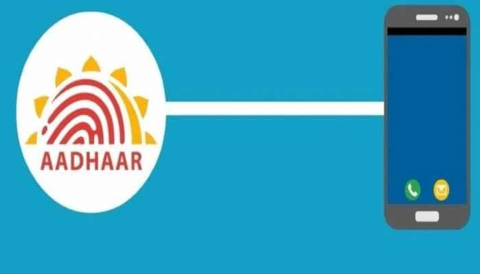 Aadhaar-Mobile Link: அலட்சியம் வேண்டாம்; இன்றே செய்யவும்; அதற்கான எளிய முறை